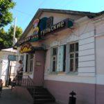 Рассказ об экскурсии в Калугу и Тулу. Посещение музея пряника в Туле
