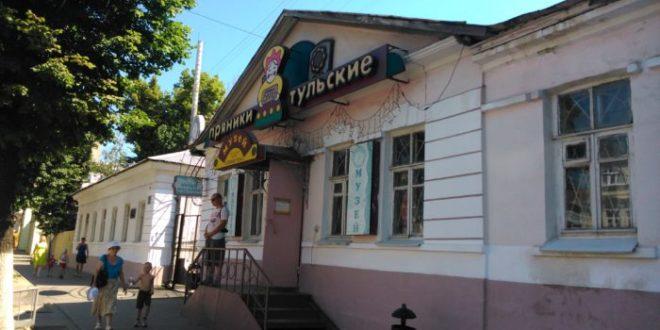 экскурсии в Калугу