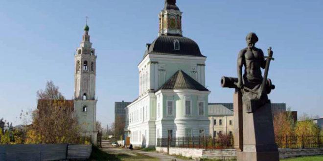 Демидовская церковь в Туле